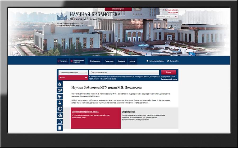 Інформаційний сайт