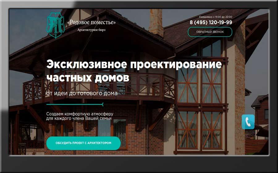 Галерея сайтів