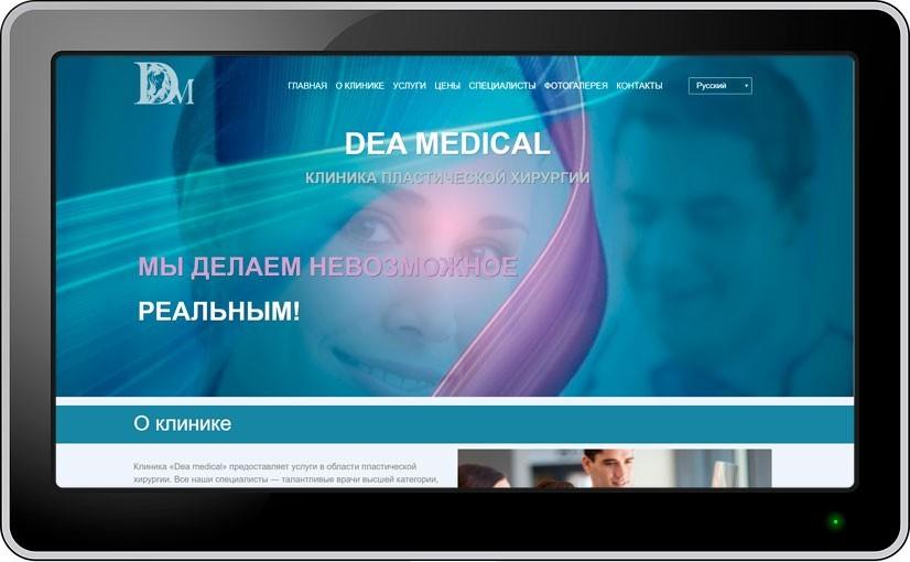 medical_m